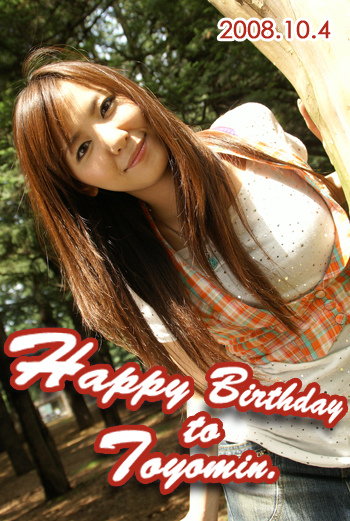 Happy Birthday to Toyomin
